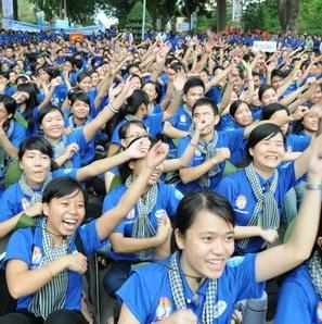 Communist Youth Union