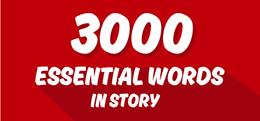 3000 ESSENTIAL WORDS in STORIES