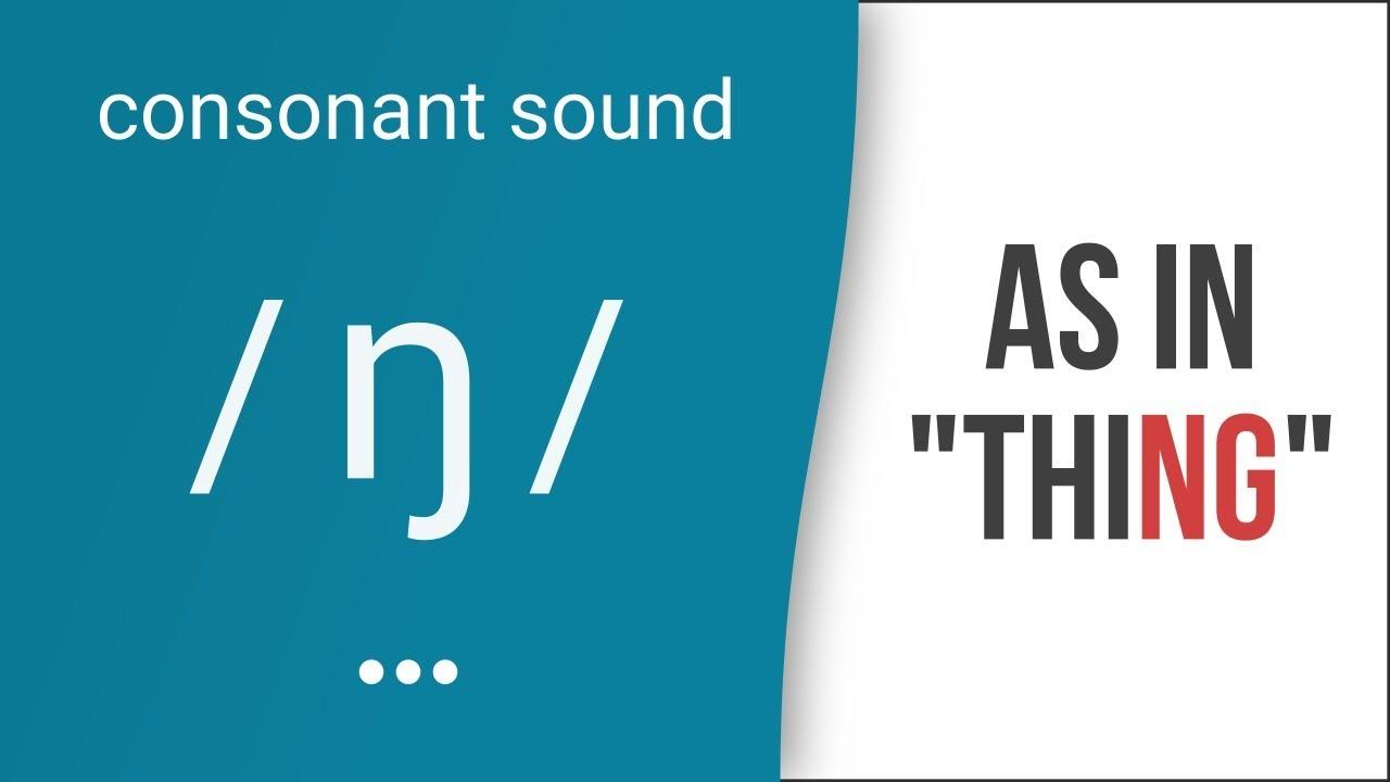 Hướng dẫn cách phát âm tiếng Anh | phụ âm /ŋ/ | Consonants /ŋ/