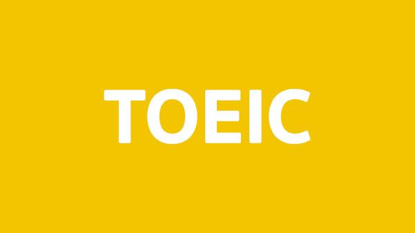 Những điều cần biết về kỳ thi Toeic
